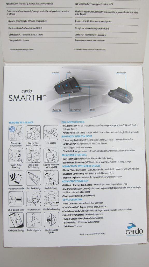 SmartH коробка информация